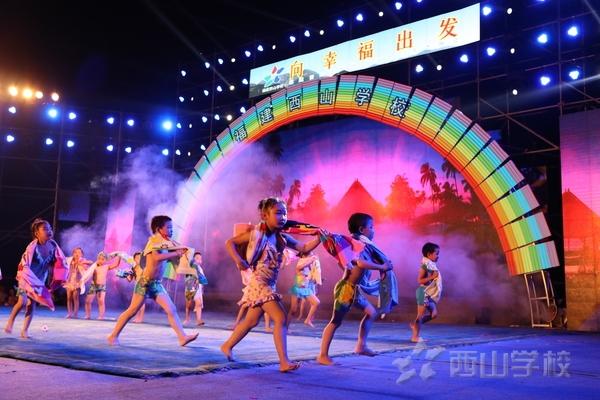 2016年庆六一文艺晚会:幼儿舞蹈《阳光沙滩》