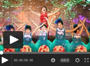 """【视频】西山学校2016年庆""""六一""""文艺晚会《七月的草原》"""