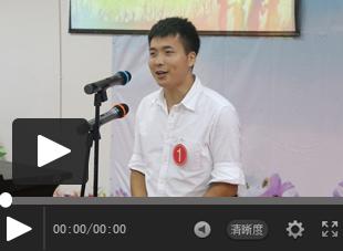 """【视频】尤立伟《再等三秒钟》第九届""""班主任工作经验交流""""演讲"""