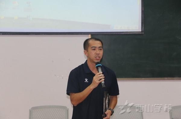 2016年福建省青少年校园足球特色学校足球教师第一期培训圆满落幕