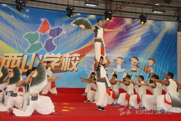 中国致公党福清市海口支部党员一行莅临西山学校参观考察