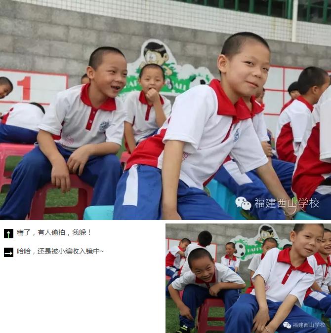 家长们:孩子们灿烂的笑容是西山学校不断前行的动力❤