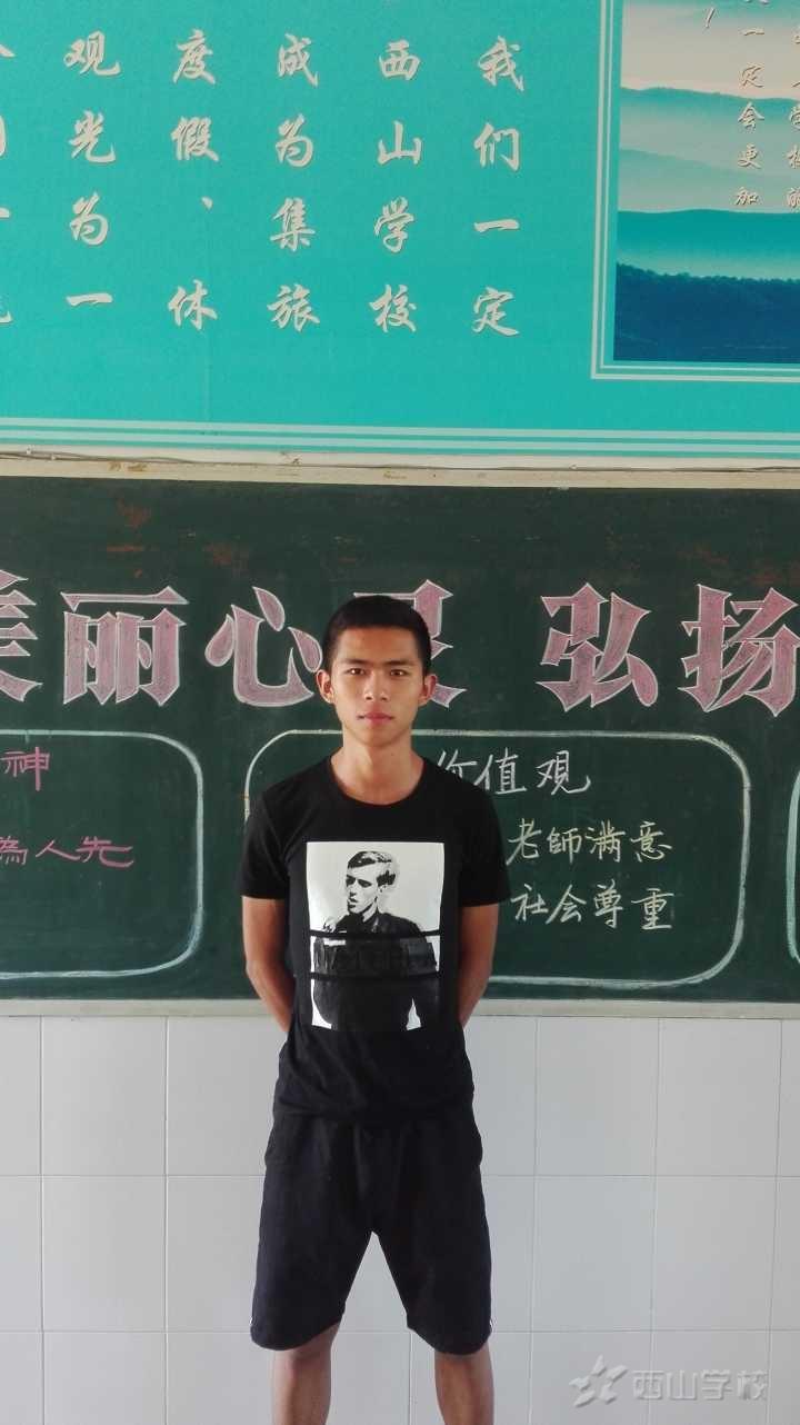 福建西山学校 职专部 高二2班(2016-2017学年第一学期)