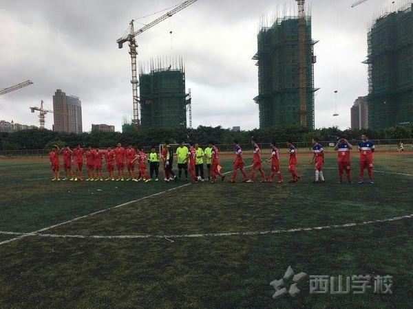 玩转足球,福建西山学校以3:1战胜华侨中学