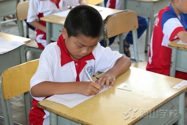 孩子做作业磨蹭 聪明妈妈这样做