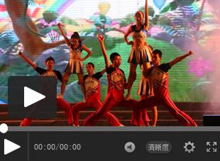 【视频】福建西山学校2016年感恩节文艺晚会——技巧啦啦操《西山情,一生爱》