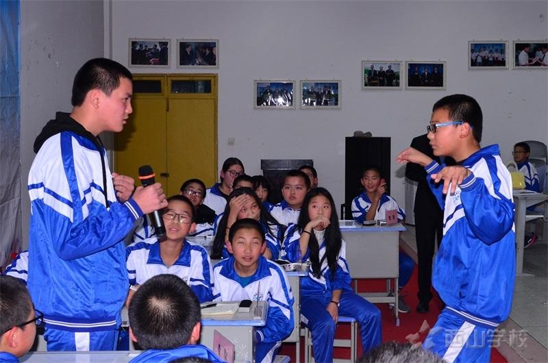 弘扬中华文化,感受汉字神韵——西山学校初中部举行第二届汉字听写大赛