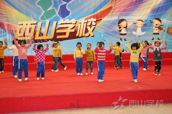 """福建西山学校小学部举行""""在阳光下成长""""美丽心灵文艺汇演"""