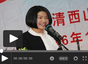 【视频】岳莎娜《为你写诗》第十届关爱每一个学生演讲
