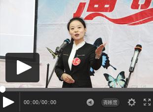 【视频】赵晶《向幸福出发》第十届关爱每一个学生演讲