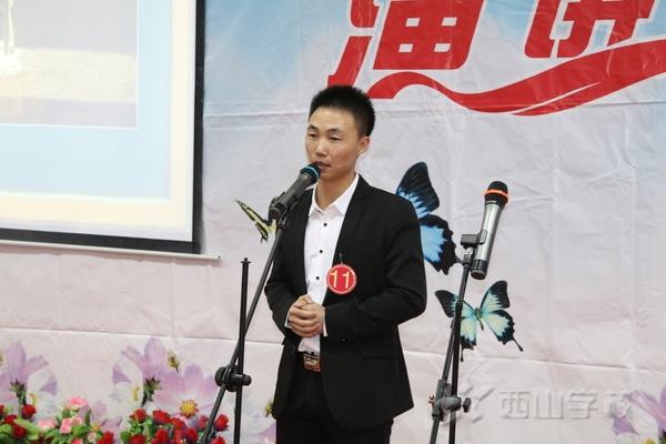 【视频】冯金锁《多年以后》第十届关爱学生演讲