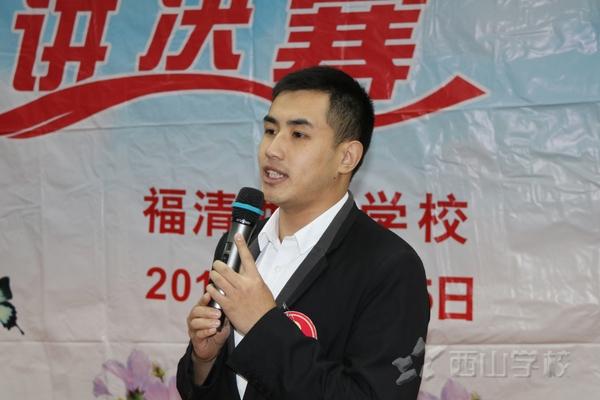 【视频】刘哲《那年,从你们的青春路过》第十届关爱学生演讲
