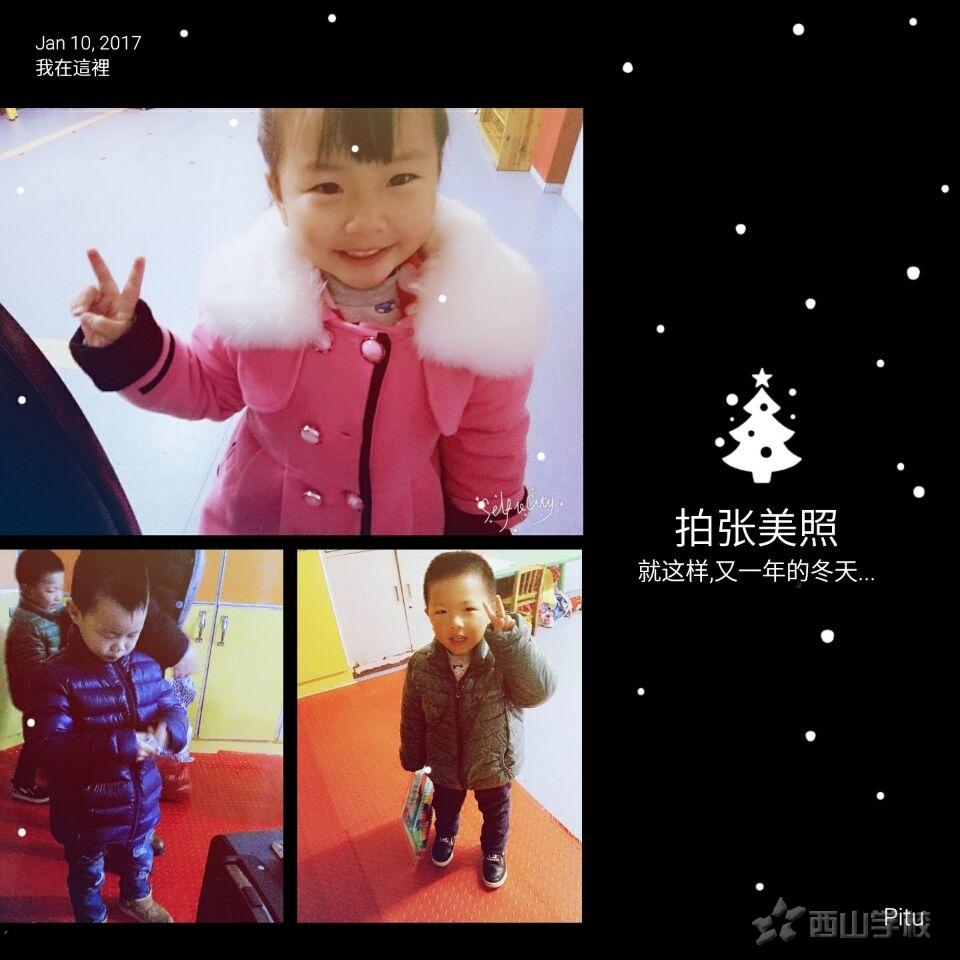 【寒假送生】放假咯,老师送我回家啦!--江西省西山学校幼儿园
