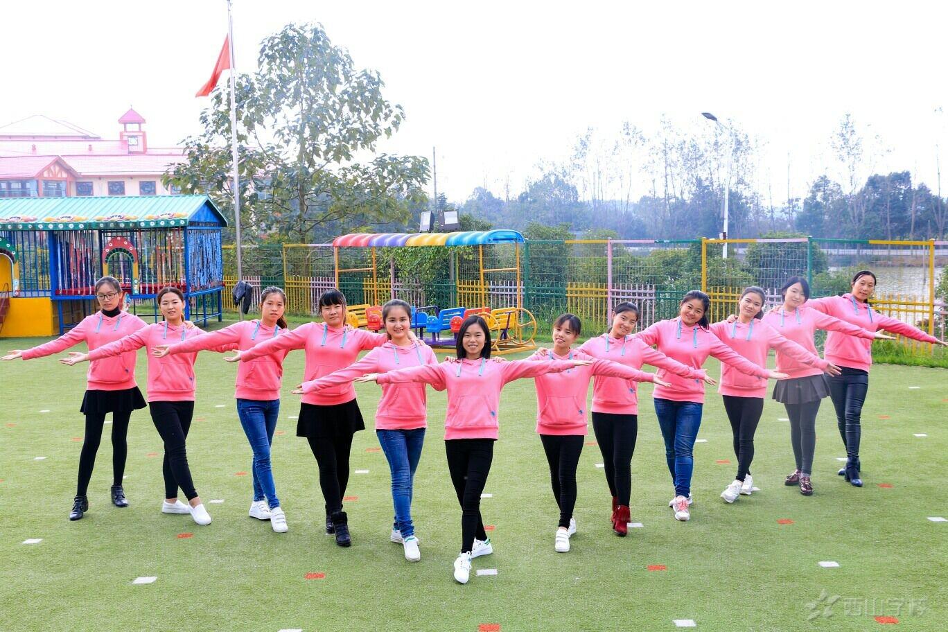 【喜报】江西省西山幼儿园被评为县级示范幼儿园--江西省西山学校幼儿园