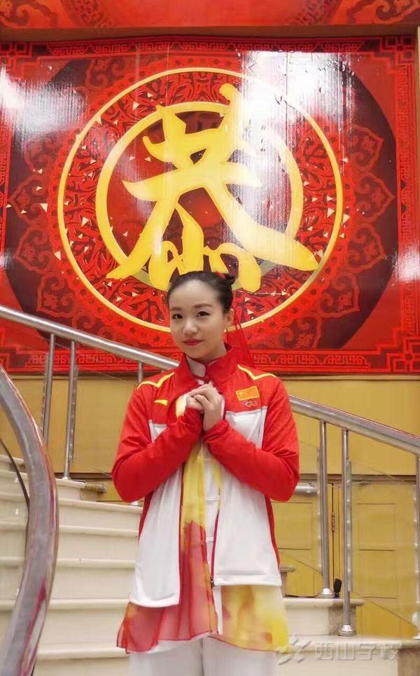 西山学校两名校友将亮相央视春晚 展示中国武术