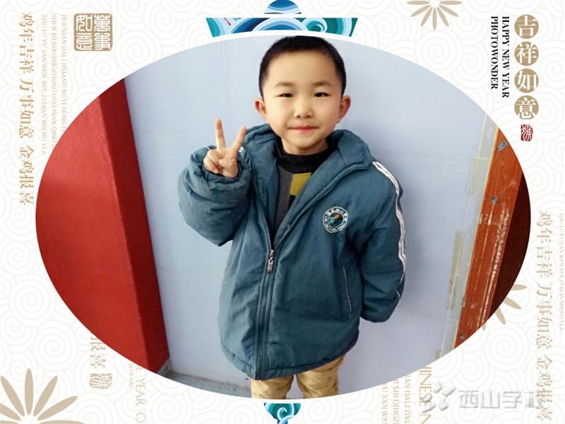 【萌娃】快开学啦!来了好多新伙伴,一起开认识认识吧!--江西省西山学校幼儿园