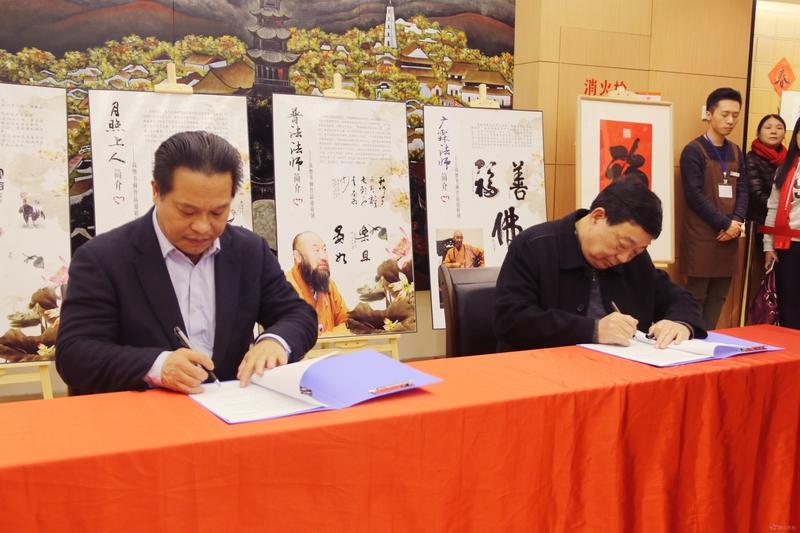 西山教育集团与福建新华发行集团签署战略合作协议