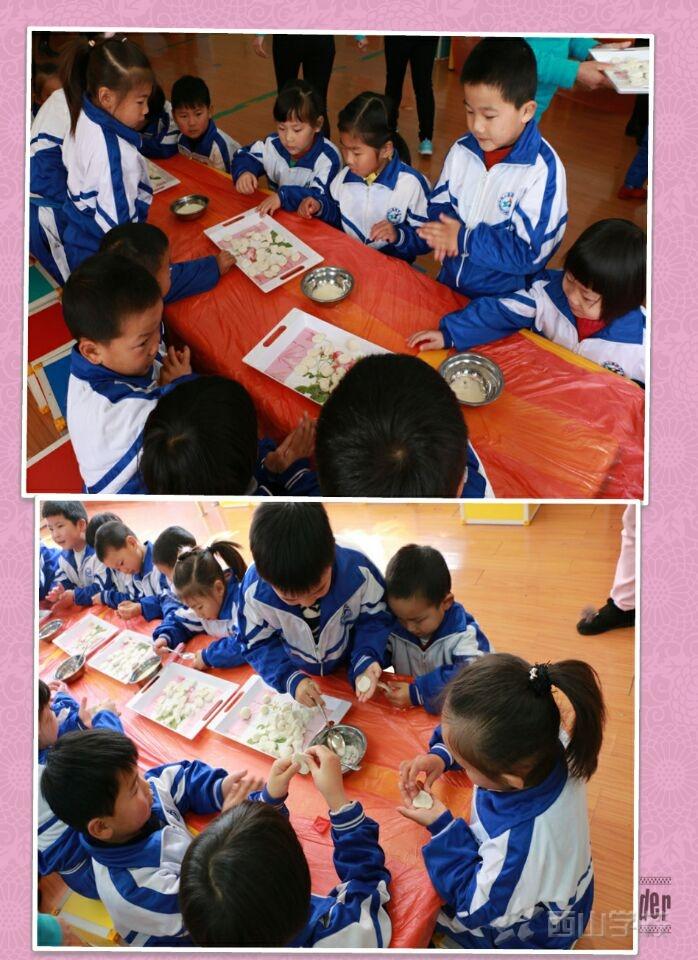 """【活动首报】""""元宵喜乐会""""元宵节活动现场--江西省西山学校幼儿园"""