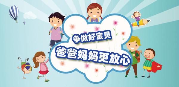 网友梳理:中国式家长的十大特征