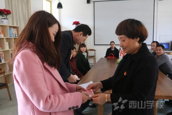 """西山学校党支部、工会开展""""送温暖""""活动"""