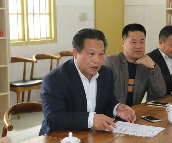 英国国王伍德学校校长Mr.Musto来访福建西山学校商谈中外合作办学事宜