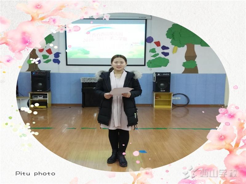 江西省西山学校 幼儿园 小1班