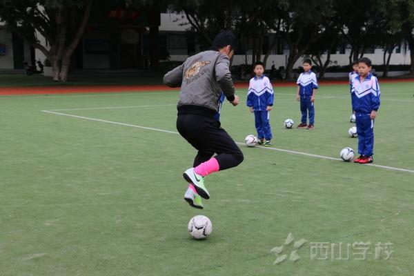 福清西山学校小学部开展足球教学关观摩活动