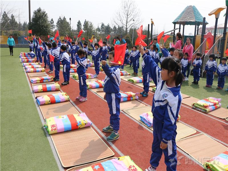 制定幼儿一日生活日程的依据--江西省西山学校幼儿园