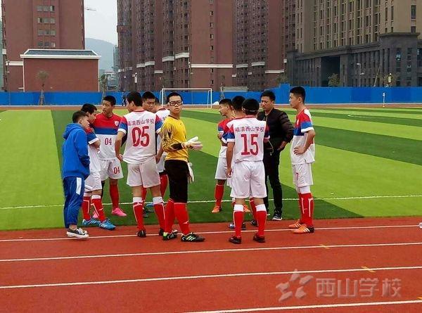 【足球联赛】西山学校高中部足球队14:0大胜龙西中学