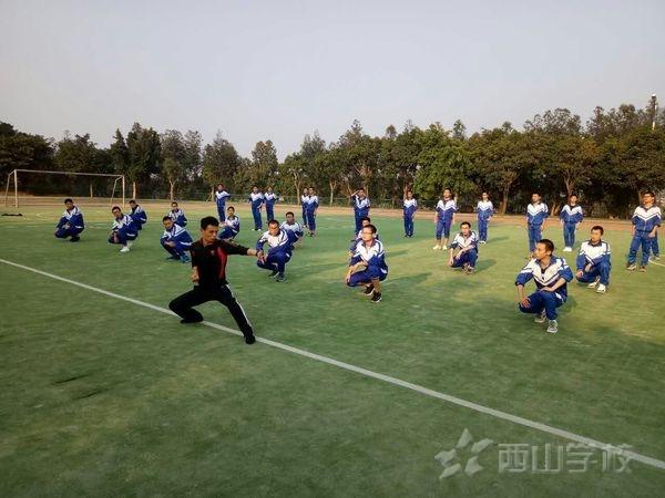 【公开课】中国传统武术之少林拳练习
