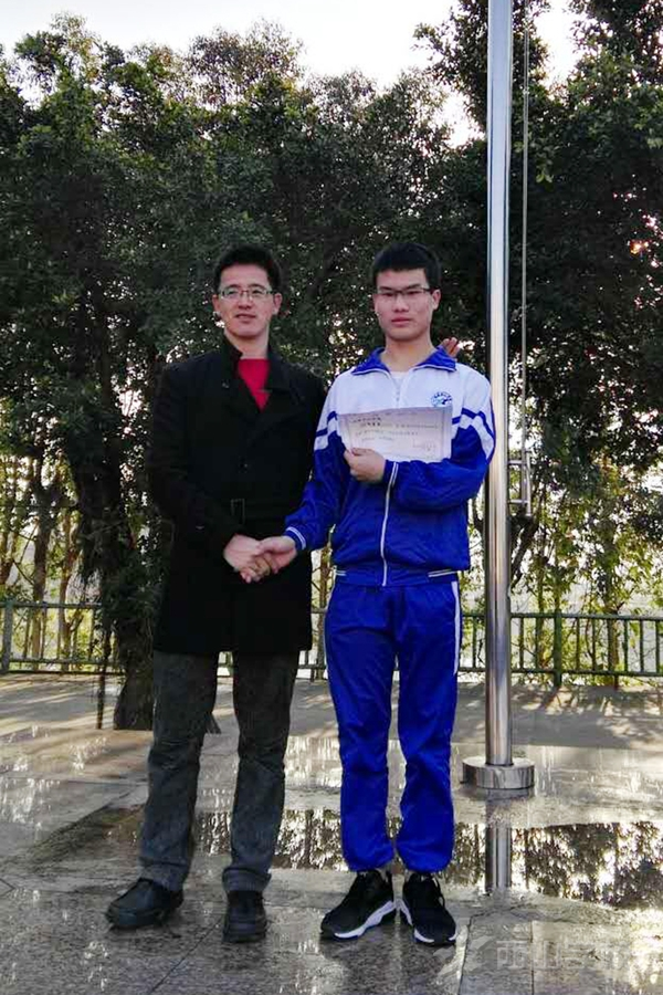 福清西山学校高三(5)班冯帝宋同学获第30届化学奥赛福州赛区三等奖
