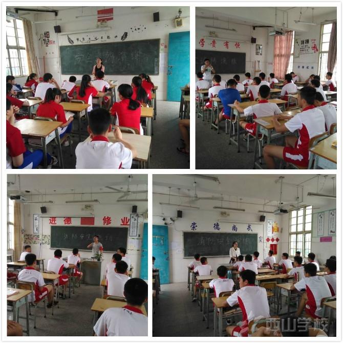 安全演练,警钟长鸣—福清西山职业技术学校举行消防安全疏散演练