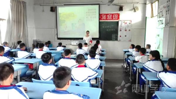 解密福建西山学校小学部养成教育,引领学生阳光幸福生活