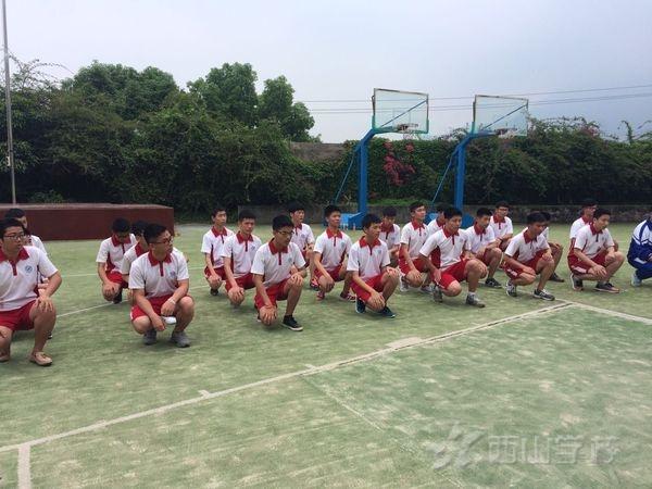 【视频】福建西山职业技术学校第八届体育艺术文化技能周开幕式隆重举行