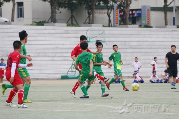 福建西山学校&江西省西山学校足球友谊赛激情上演啦!快来围观吧!