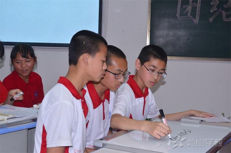 西山学校初中部初一年段举行数学学科竞赛