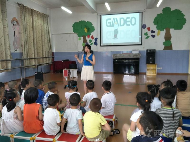 【安全】乘坐电梯安全--江西省西山学校幼儿园