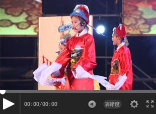 """【视频】福建西山学校2017庆""""六一""""文艺晚会——戏曲联唱《汇梨园》"""