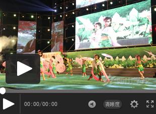 """福建西山学校2017庆""""六一""""文艺晚会——舞蹈《快乐节拍》"""
