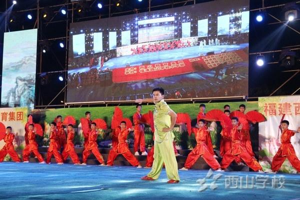 """福建西山学校2017庆""""六一""""文艺晚会——武术《追风少年》"""