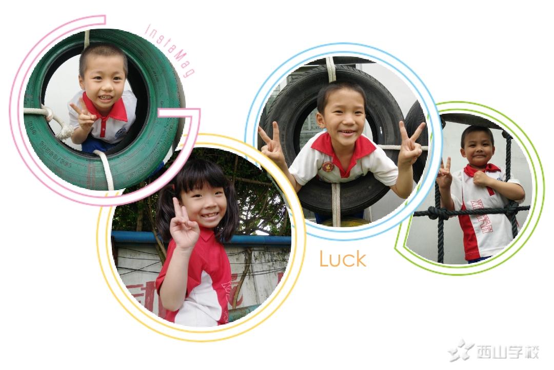 给孩子的生活多点这些颜色——福清西山学校幼儿园快乐一班