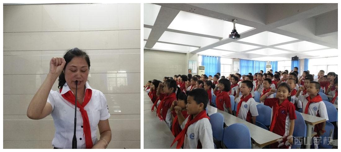 飞扬红领巾 放飞中国梦—江西省西山学校小学部举行少先队新队员入队仪式