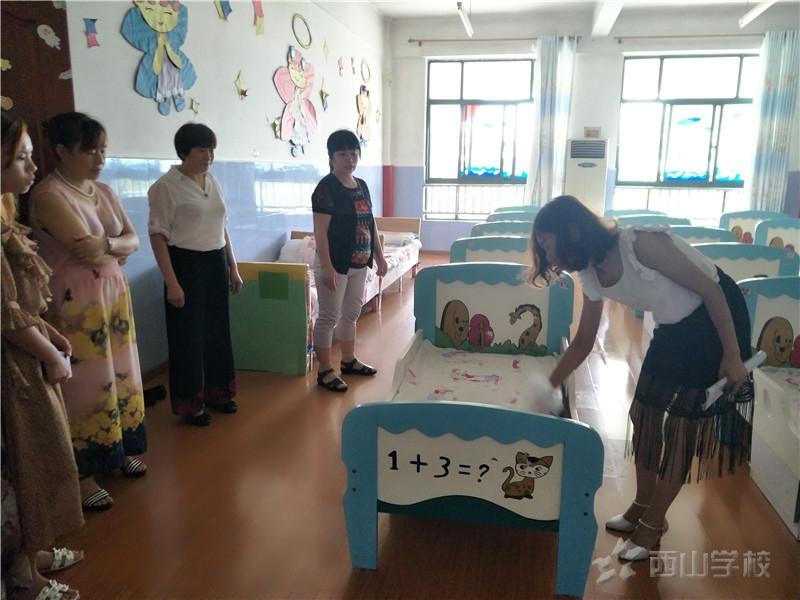 【今日要闻】学期末工作视察——江西省西山学校幼儿园