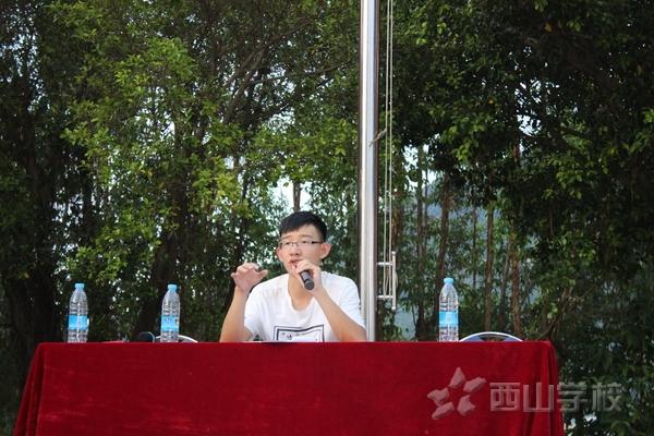 【榜样的力量】北京大学刘嘉深同学莅临西山学校召开励志讲座