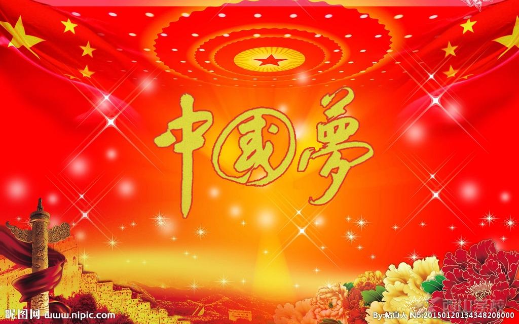 【征文】创新圆中国梦——高二(1)班  罗晓雲