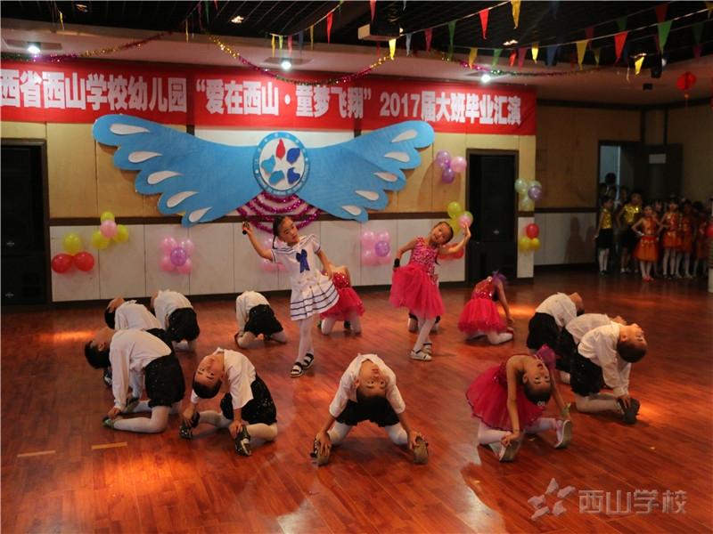【视频】毕业汇演歌伴舞《老师》—江西省西山学校幼儿园