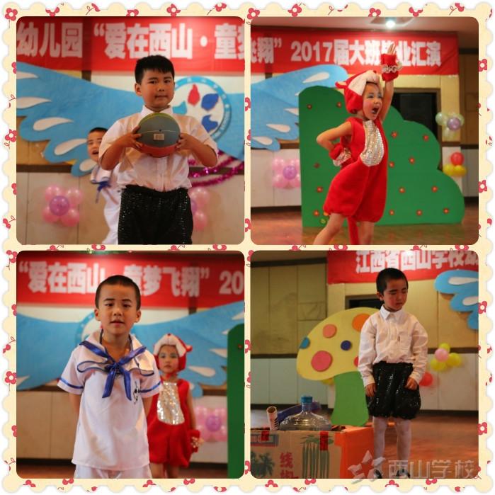【视频】 中大班 童话剧《狐狸卖药》——江西省西山学校幼儿园