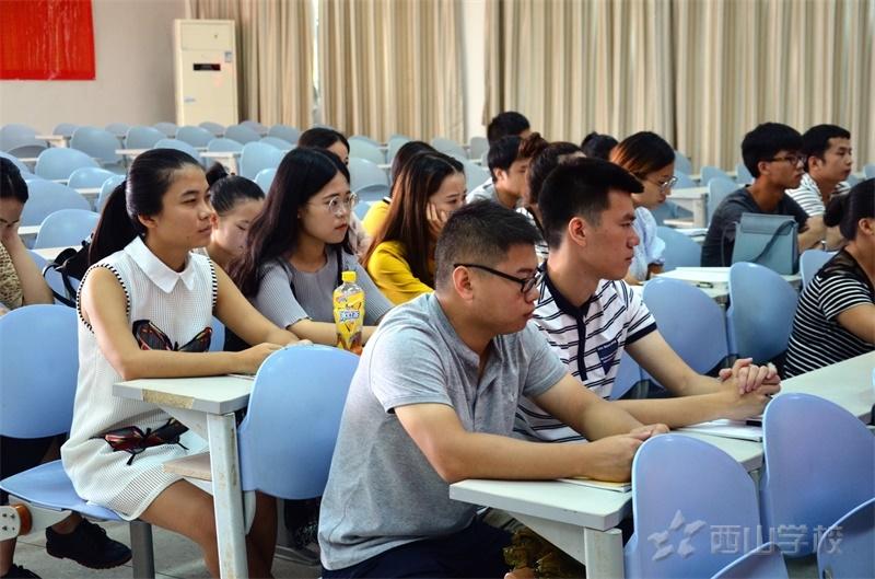 西山学校初中部2017年新教师培训结业典礼圆满举行
