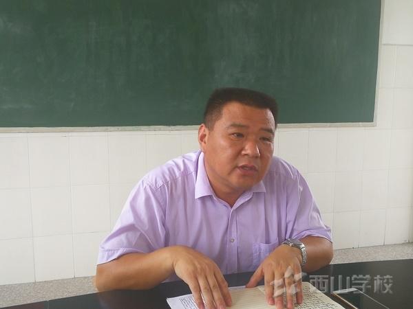 福清西山职业技术学校召开新学期工作会议