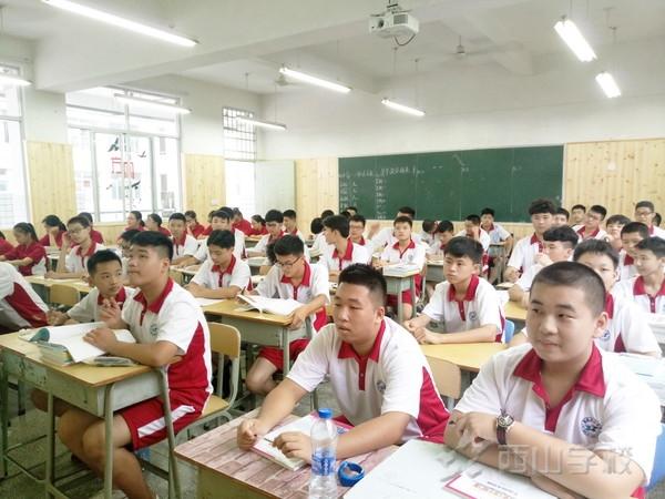 新起点,新规划——福建西山学校高中部开学第一课